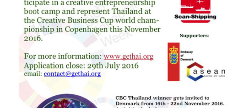 Join the Creative Business Cup Competition 2016 Thailand