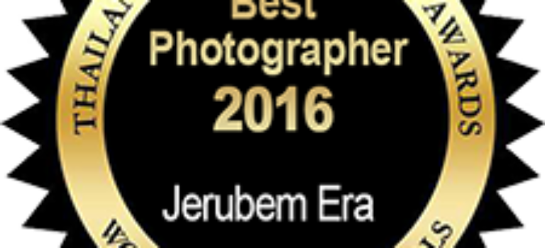 Best Photographer – Jerubem Era